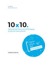 10x10_copertina-150